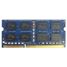 MEMORIA HYNIX 8GB DDR3-1600 SO-DIMM 1600MHZ PC3-12800S HMT41GS6BFR8A