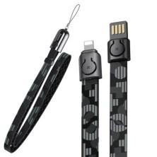 CABLE DE CONEXIÓN 2 EN 1 USB / LIGHTNING 2.4A 85CM BASEUS